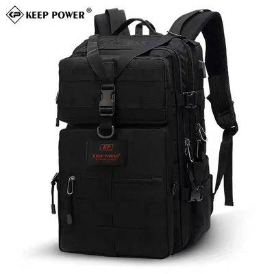 KeepPower多功能可拆卸戰術大容量雙肩包戶外旅行登山迷彩背包1188元