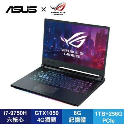 【GTX1050 4G】ASUS G531 G531GD-G-0021C9750H 華碩Strix G薄邊框電競筆電
