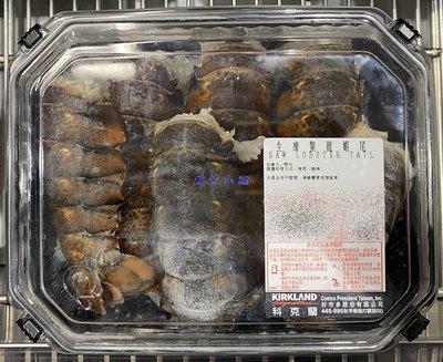 美兒小舖COSTCO好市多代購~加拿大野生 生凍螯龍蝦尾(約0.8kg/盒)建議料理方式:焗烤.蒸煮