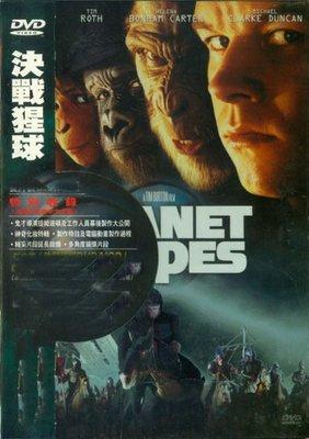 Planet of the Apes 決戰猩球 -- 提姆波頓 馬克華伯格 海倫娜寶漢卡特 2DVD