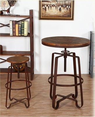 【南洋風休閒傢俱】吧台桌系列-美式休閒餐吧桌 組合單人酒吧桌  户外庭院小圓桌 實木可升降酒吧桌