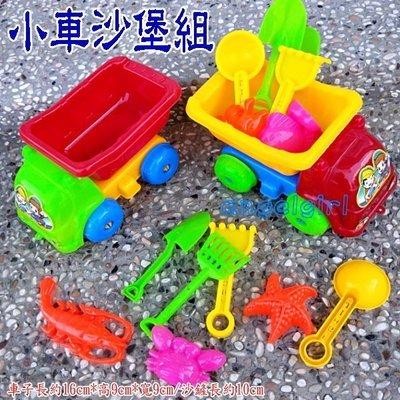 紅豆批發玩具/16cm小車沙堡組8配件玩沙模型/沙灘車玩具戲水玩沙堆沙工具/浴室洗澡玩具玩沙海邊游泳玩水必備