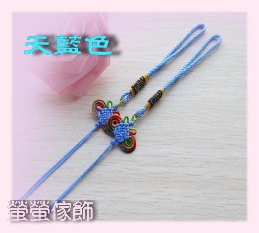 【中國結】《彩線蝴蝶結》,縫紉配件,汽車吊飾,復古裝飾,包包配飾,拉鍊把手。