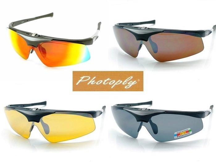 台灣PHOTOPLY鏡片可掀式大聯盟眼鏡MLB太陽眼鏡(黑色)IR紅外線UV紫外線變色POL寶麗萊抗藍光鏡片適夜晚慢跑步路跑馬拉松運動墨鏡防爆眼鏡大聯盟太陽眼鏡