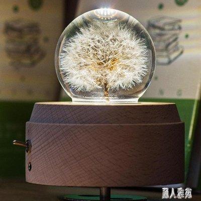 蒲公英標本擺件水晶球永生花音樂盒木質八音盒女生生日禮物結婚5248