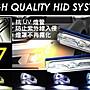 TG- 鈦光 H7一般色HID燈管一年保固色差三個月...