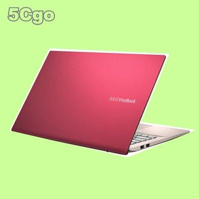 "5Cgo【聯強】華碩 VivoBook S15 S531FL-0322C10210U狠想紅 (10代CPU/15.6"")"