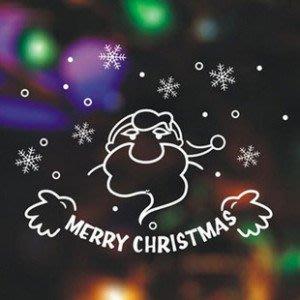 小妮子的家@聖誕老人一壁貼/牆貼/玻璃貼/磁磚貼/汽車貼/家具貼