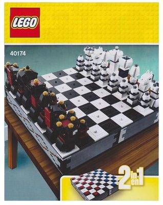 全新樂高 國際象棋 LEGO 40174 Iconic Chess Set