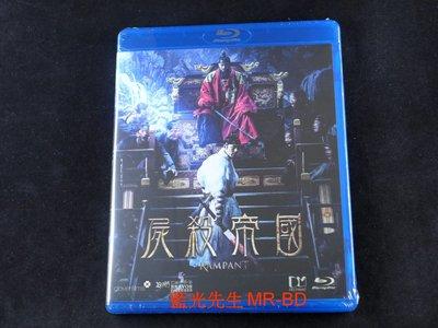 [藍光BD] - 屍落之城 ( 屍殺帝國 ) Rampant