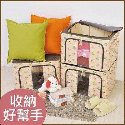 浴室/廚房/臥室【居家大師】OO鋼骨折疊收納箱置物箱/整理箱/衣物收納_66L(三入組)