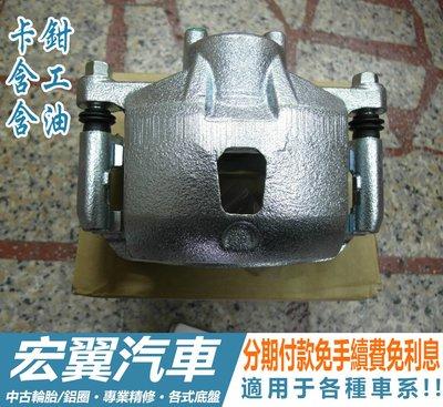 煞車卡鉗1200元/個起 煞車分泵 煞車分幫 NISSAN K11 VERITA日產 MARCH 馬曲 1.3 K11