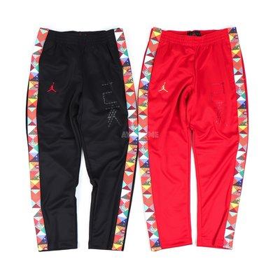 真品公司貨 NIKE AIR JORDAN 中國新年 黑色 已亥 籃球 熱身長褲 純棉 CNY 百家衣 M號 12代