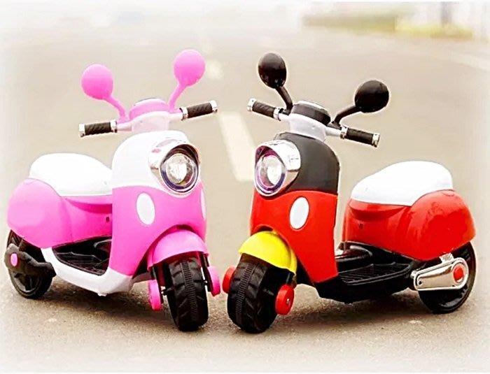 【阿LIN】193014 YL-1503 電動童車 兒童電動車 摩托車 三輪電瓶充電車 音樂mp3 童車