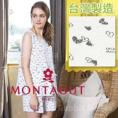 MONTAGUT法國夢特嬌睡衣 台灣製甜心背心居家服/褲裝.成套睡衣 無袖 97037 95037 兔子媽媽