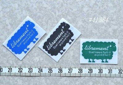 *巧巧布拼布屋*日本進口~#41384美麗諾羊布標-3入 / 裝飾材料 / 拼布材料