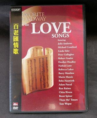【舊愛館】原版DVD 百老匯情歌 2000紐約慈善演唱會 MY FAVORITE BROADWAY