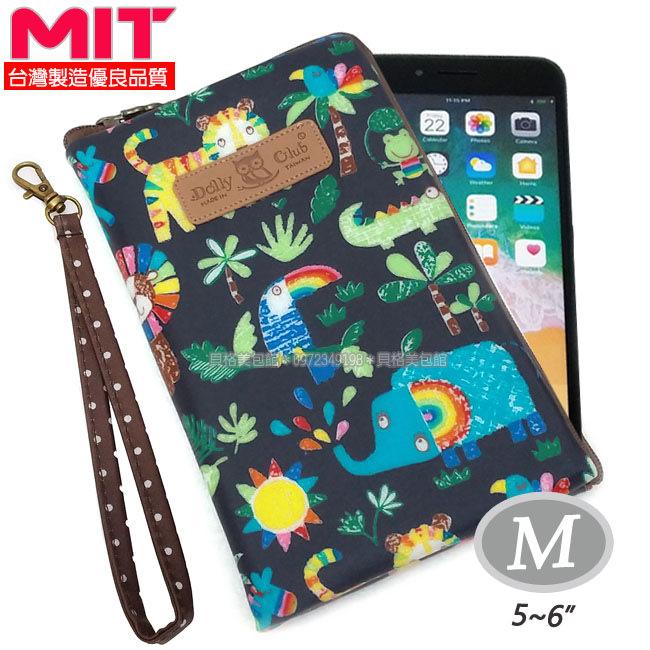 【現貨手機包】貝格美包館 單拉鍊手機袋 B1L 黑底彩繪叢林 5~6吋 台灣製防水包