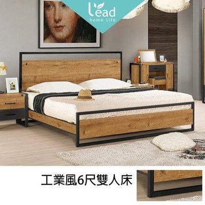 工業風6尺雙人床雙人加大床架床組【149B0591】Leader傢居館049