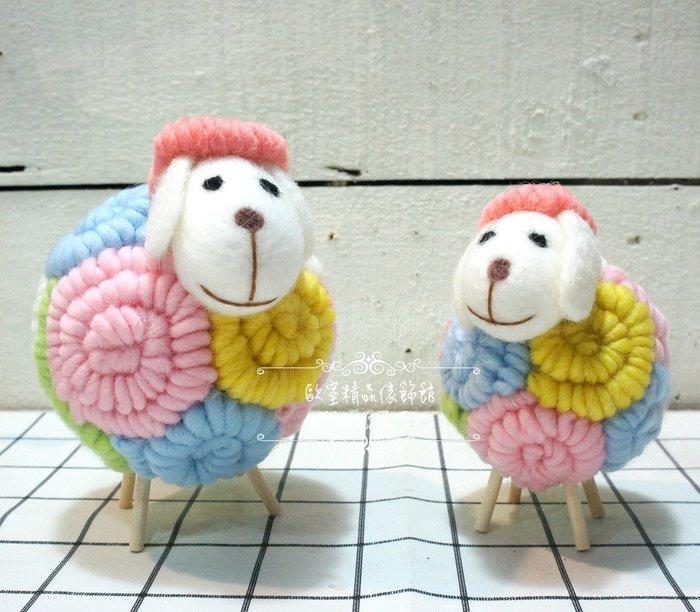 ~*歐室精品傢飾館*~北歐 簡約 ins 風格 可愛 療癒小物 羊毛氈 綿羊 彩色 毛線 擺飾 布置 毛毛羊~新款上市~