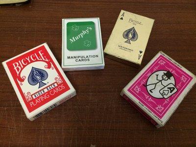 (魔術道具13)EXTRACTOR 萃取 膚色薄牌 四色薄牌 空手出牌 卡通牌
