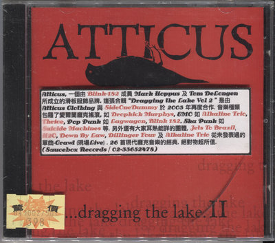 【嘟嘟音樂2】Various Artists -Atticus: Dragging the Lake II (全新未拆)