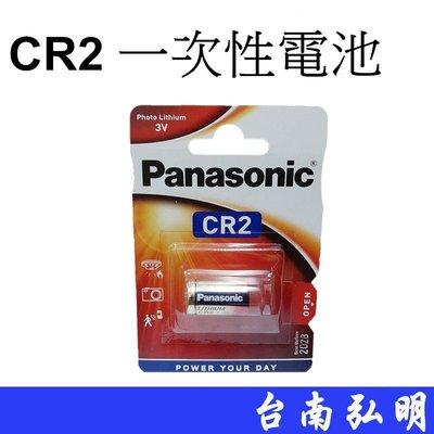 台南弘明 Panasonic CR2 電池 拍立得電池 拍立得專用 適用MINI25 mini50 mini70 SQ6