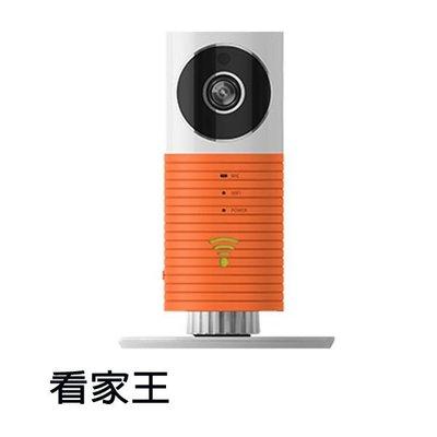【MR3C】含稅 加菲狗 智能居家 DOG-1W 看家王 WIFI P2P 720P 高清智能攝影機 4色 單機