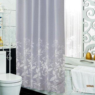 浴室浴簾套裝免打孔防水加厚防霉窗簾布隔斷淋浴掛簾子 YC423