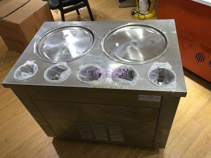 【凱迪豬廠家直銷】雙圓平鍋5桶儲料 炒冰機 炒冰淇淋機 炒酸奶機 火鍋炒冰 水果冰沙機