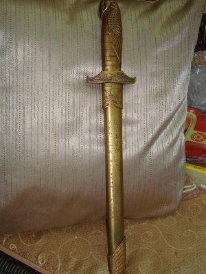 難得一見功在國家的老物件,由當年飛虎航空獨立大隊所贈的配劍