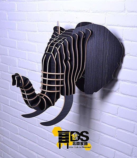 DS北歐家飾§ 復古仿舊LOFT設計復刻 消光黑 大象頭壁掛 牆壁裝飾簡約壁飾掛件鄉村風格裝潢設計創意歐式文創組合文藝