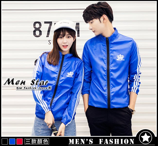 【Men Star】免運費 韓版 輕薄防風外套 防水外套 機車外套 風衣外套 媲美 Mizuno jordan vens