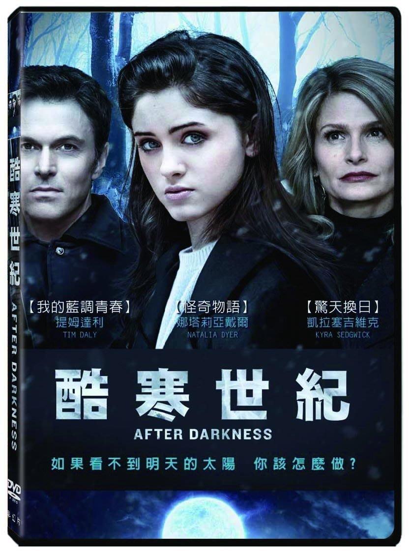 <<影音風暴>>(全新電影1912)酷寒世紀  DVD  全98分鐘(下標即賣)48
