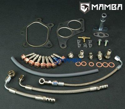 Turbo Install Line For Subaru WRX STI GDB Type C Garrett