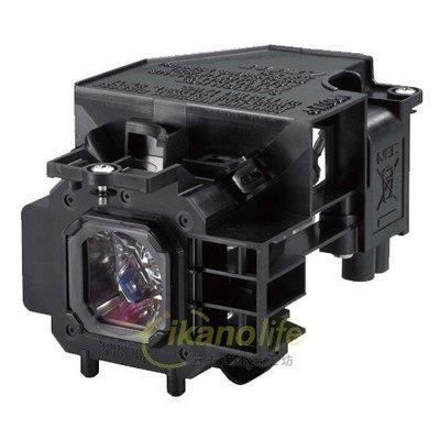 NEC 原廠投影機燈泡NP07LP / 適用機型NP610