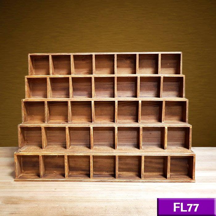 大型實木小物展示櫃(舊木色)FL77 收納櫃 小木盒 收納籃 儲物 工業風 北歐 LOFT 復古 美式 賈斯特博物館