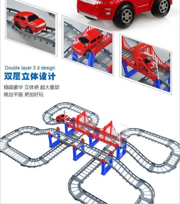 兒童百變軌道車軌道火車玩具男孩益智3456歲兒童套裝電動小汽車