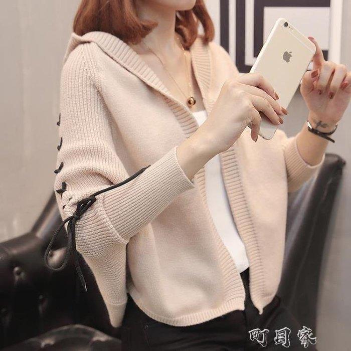 BELOCO 針織衫女開衫小外套披肩斗篷式韓版毛衣外搭BE655