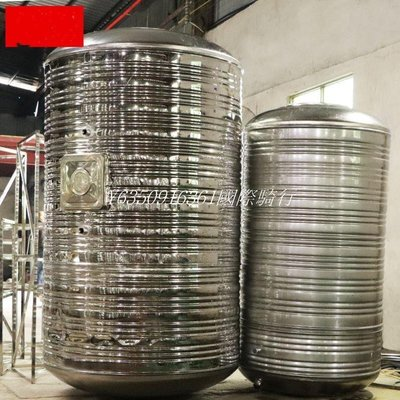 【國際騎行】不銹鋼水塔304加厚儲水桶大容量水塔蓄水箱太陽能樓頂立式儲水罐