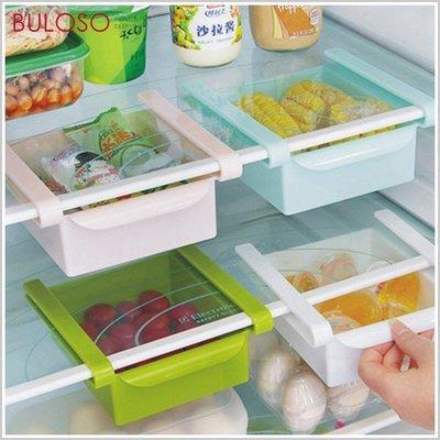 《不囉唆》冰箱保鮮隔板收納架 抽動式/...