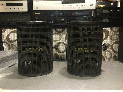 日本製audio-technica AT-SP33 無指向性喇叭