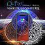 【東京數位】全新 充電 Qi- P07 10W魔法陣迷...