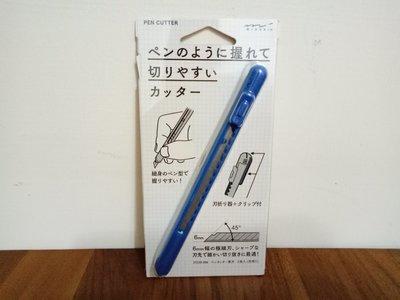 天使熊雜貨小舖~日本帶細身小刀 好握 ...