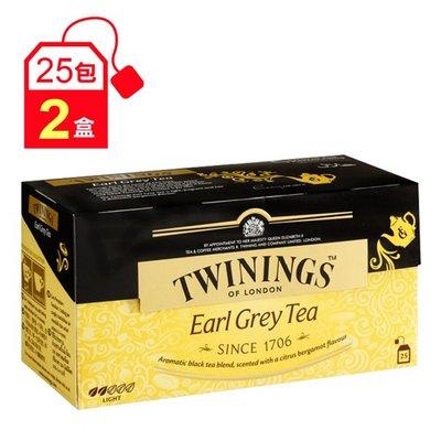 【亮亮生活】ღ 唐寧 皇家伯爵茶 2盒組 ღ 融入淡淡的佛手柑芬芳