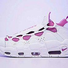 D-BOX  Nike Air More Money Mo Money 籃球鞋 氣墊 粉白 慢跑鞋