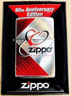 《潮流本舖》正品ZIPPO 80周年 燃油打火機 煤油打火機