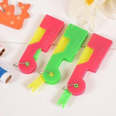 現貨 針線輔助器 穿線器 縫紉工具 十字繡 編織 穿針器 拉線器 勾線 ❃彩虹小舖❃【J014-2】自動 穿針引線器