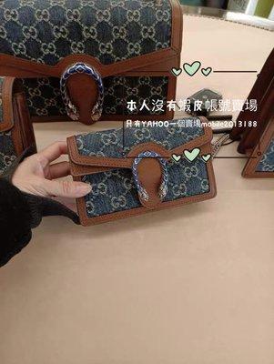 復古牛仔丹寧 全新正品 Gucci 476432 dionysus blue and ivory 酒神包 16.5CM