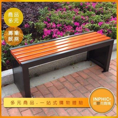 INPHIC-戶外長椅/長凳/公園椅/木座椅-IAGD00210BA